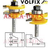 Фрези VOLFIX d8 з 2х фрез для меблевої обв'язки об'єднані рамкові, фото 2