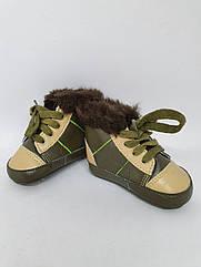 Зимние кроссовки-пинетки