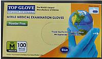 Нітрилові медичні рукавички 100 шт. (50 пар)