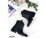Ботинки казаки зимние, фото 3