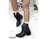 Ботинки казаки зимние, фото 4