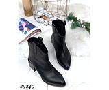 Ботинки казаки зимние, фото 6