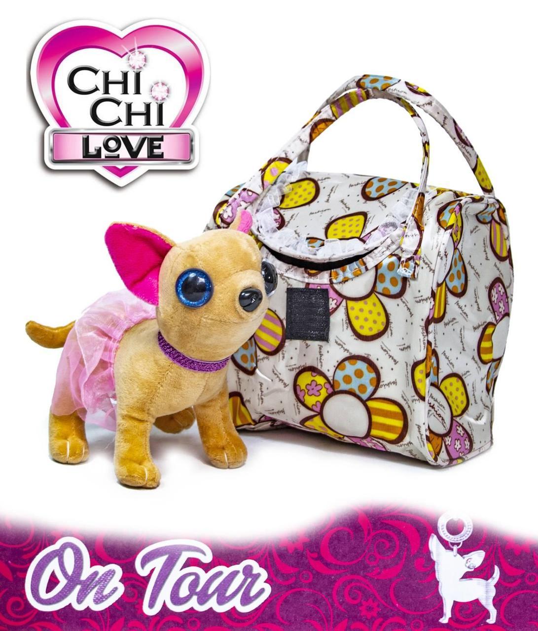 Мягкая игрушка собачка Ки Ки Чихуахуа в сумочке с одеждой