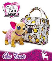 Мягкая игрушка собачка Ки Ки Чихуахуа в сумочке с одеждой, фото 1