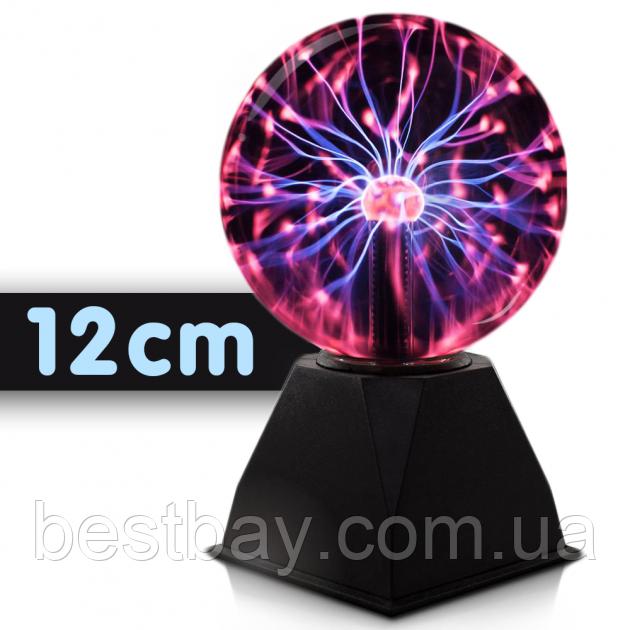 Плазменный шар Молния Plasma ball светильник 12 см