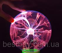 Плазменный шар Молния Plasma ball светильник 12 см, фото 2