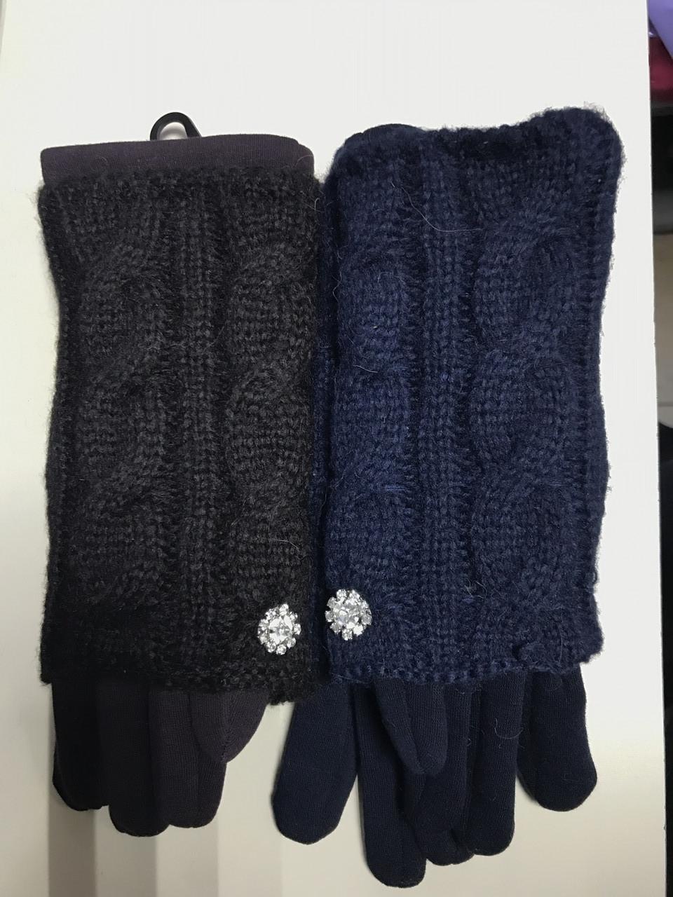 Перчатки трикотажные сенсорные с  митенками цвета коричневый синий и беж