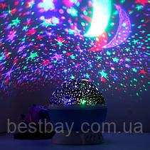 Супер ночник !Проектор звездного неба Star Master Dream, фото 2