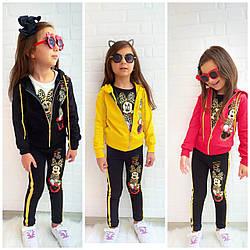 Детский костюм  тройка Suns  Турция