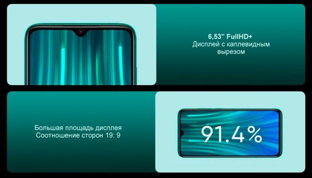 Смартфон Xiaomi Redmi Note 8 Pro