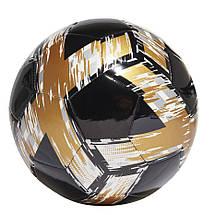 Мяч футбольный Adidas Capitano Club №5 FS0300 Черный, фото 2