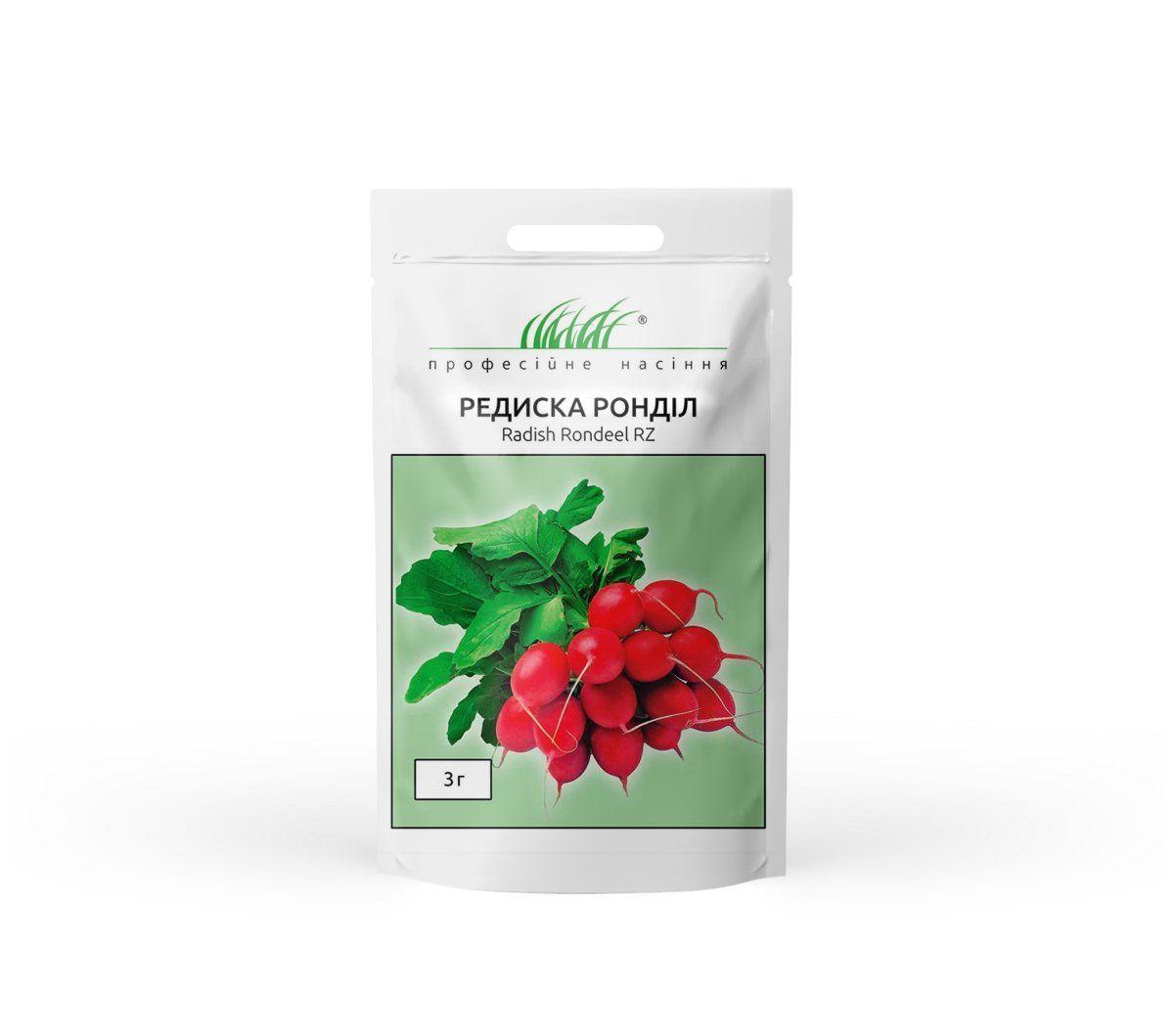 Семена редиса Рондил, 3 г — ранний сорт (35-40 дней), круглый, красный, Rijk Zwaan
