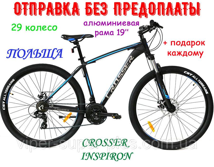 Горный Велосипед Crosser Inspiron 29 Дюймов 19 рама Черно-Синий