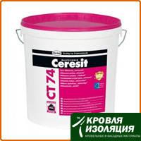 Штукатурка силиконовая CERESIT CТ 74 декоративная «камешковая» 1,5 мм, 25 кг