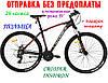 Горный Велосипед Crosser Inspiron 29 Дюймов 19 рама Черно-Синий, фото 6