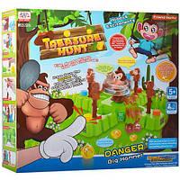 Детская настольная игра для компании Охота за сокровищами WS5326