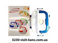 Судочек пластиковый с подогревом (крас, оранж, син, зелён) от сети (3230)