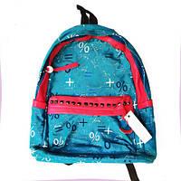 Рюкзак школьный 30х40см Алгебра бирюзовый (1385)