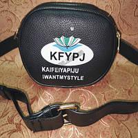Клатч-сумка на пояс качество сумка для через плечо черная (4949)