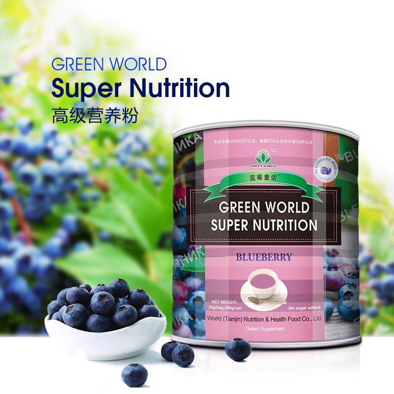 Лучший комплекс витаминов -порошок из черники.Витаминный баланс,антиоксиданты,клетчатка.300 грамм, Green World