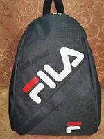 Рюкзак мессенджер FILA спорт спортивный рюкзак молодежный черный (4942)