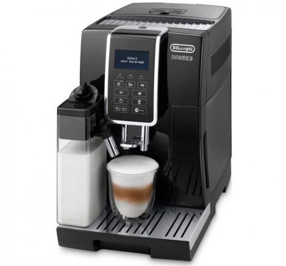 Кофемашина автоматическая Delonghi ECAM 356.57.B Dinamica 1450 Вт