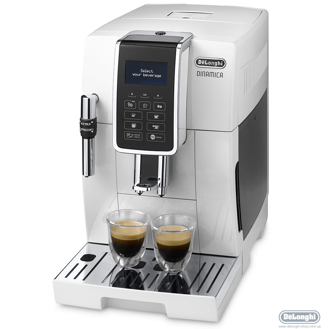 Кофемашина автоматическая Delonghi ECAM 350.35W 1450 Вт