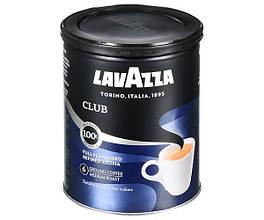 Кофе Lavazza Espresso Club 250 г (молотый Ж.Б.)