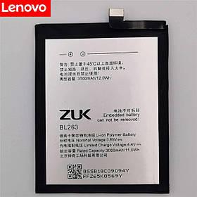 Аккумулятор BL263 для Lenovo ZUK Z2 Pro (ёмкость 3100mAh)