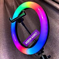 Кольцевая LED лампа для селфи и макияжа цветная MJ 33 (33 см) со штативом (210 см) (мультиколор)