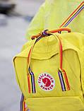 Женский рюкзак сумка канкен Fjallraven Kanken classic желтый с радужными ручками 16 литров, фото 4