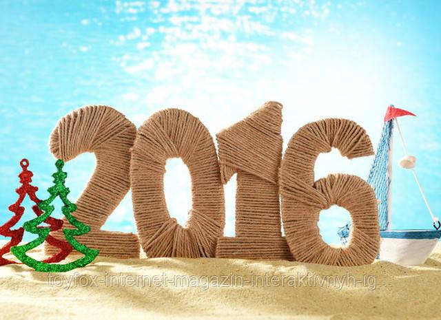 Що подарувати дитині на Новий 2016-ий рік?