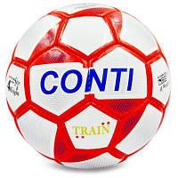 Мяч футбольный №4 PU ламин. CONTI EC-08 (№4, 5 сл., сшит вручную, белый-красный) Код EC-08