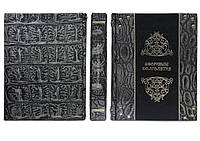 Афоризмы долголетия - элитная кожаная подарочная книга