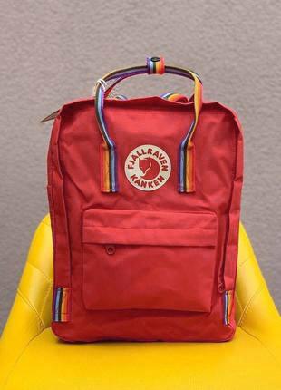 Женский рюкзак-сумка канкен красный радужный Fjallraven Kanken classic 16 с радужными ручками