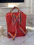 Женский рюкзак-сумка канкен красный радужный Fjallraven Kanken classic 16 с радужными ручками, фото 2