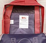 Женский рюкзак-сумка канкен красный радужный Fjallraven Kanken classic 16 с радужными ручками, фото 9