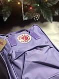 Модный женский рюкзак канкен Fjallraven Kanken classic сиреневый (светло-фиолетовый) 16 литров, фото 8