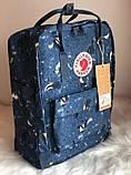 Модный женский рюкзак-сумка канкен синий с рисунками Fjallraven Kanken blue art classic 16 л, фото 2