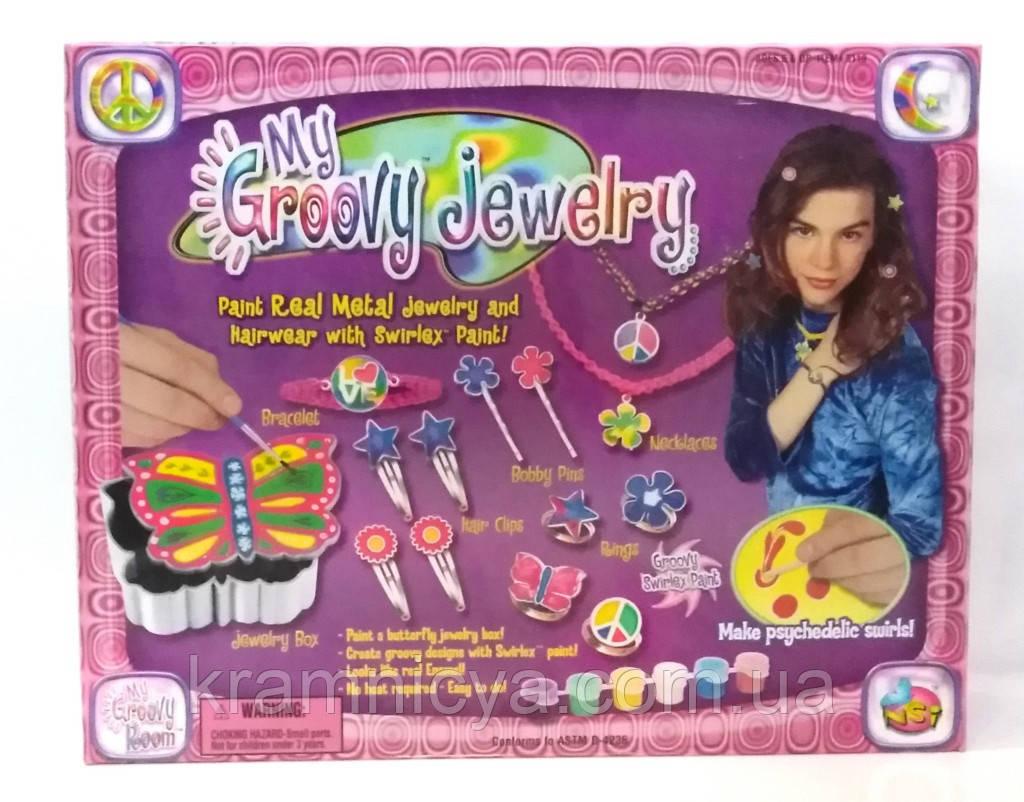 Набор для детского творчества Украшения юной леди (42409051108)