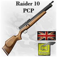 PCP винтовка Webley Raider 10