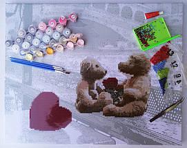 Алмазна картина-розмальовка Романтика Парижа 40x50 см. Rainbow Art, фото 2
