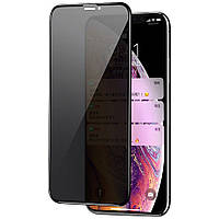 """Защитное стекло Privacy 5D (full glue) (тех.пак) для Apple iPhone 12 Pro Max (6.7"""")"""