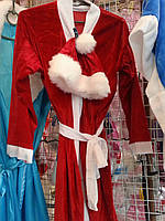 Костюм Деда Мороза(подросток)