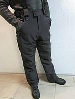 Горнолыжные мужские штаны Azimuth 797(71) серые код 101Б