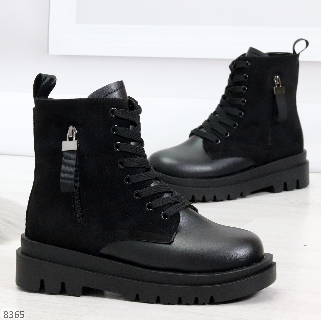 Стильные удобные демисезонные черные женские ботинки на каждый день