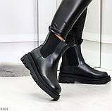 Стильные удобные демисезонные черные женские ботинки челси низкий ход, фото 2
