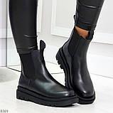 Стильные удобные демисезонные черные женские ботинки челси низкий ход, фото 4