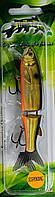 Воблер Strike Pro Glider 105SP 14.5g (613T)