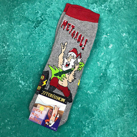 Носки Высокие Новогодние Женские Мужские Montebello Новый Год Дед Мороз Рок Метал Серые 39-41, фото 2